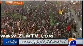 Nawaz Sharif Gujranwala Jalsa Speech in Go Zardari Go Movement Part 2 (31.12.2011)