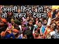 Sandeep Acharya New Song 2018 ।। Kesariya Holi Bhagwa Bhand Ke Mp3