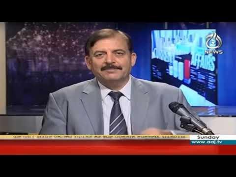 Bureau Report | 1st November 2020 | Aaj News