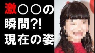 吉高由里子 熱愛報道の 大倉忠義 気になるあの問題も.