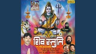 Om Bhur Bhuva Swaha Tatpurushaya Vidmahe (Shiv Gayatri Mantra)