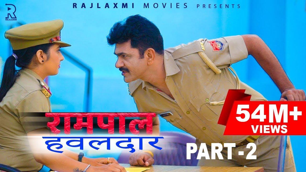 Download RAMPAL HAWALDAAR रामपाल हवलदार Part-2 | Uttar kumar | Aishwarya Tyagi | New film 2021 | Norang