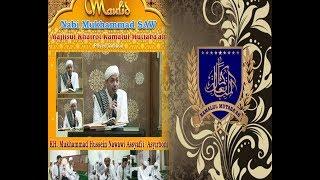 #1 Kamalul Mutaba'ah Live Streaming PHBI Maulid Nabi Muhammad SAW - 20 November 2018