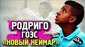 Романовская игрушка Липецкой области - YouTube