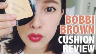 Bobbi Brown Skin Foundation Cushion Compact Spf 35 Makeup