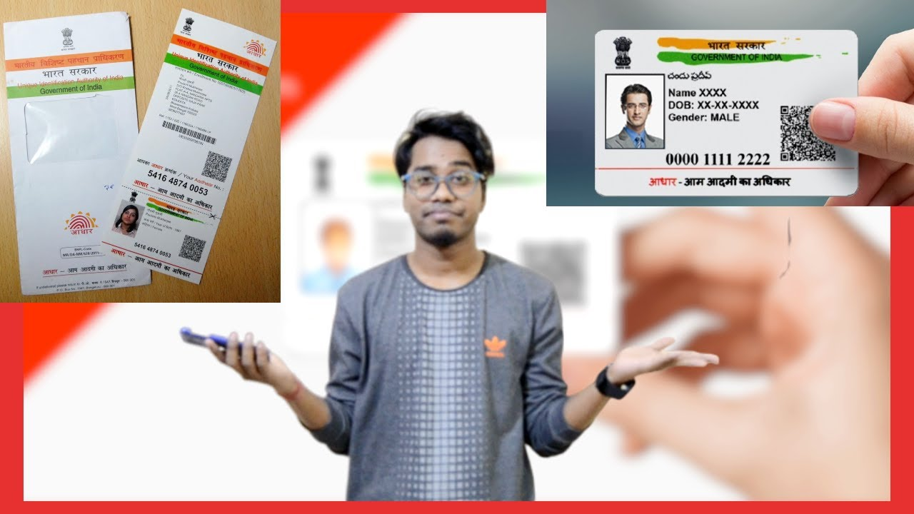aadhar card online how to apply online aadhar card ke liye
