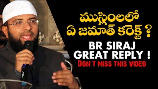 Excellent Question Br Siraj GREAT REPLY Dont miss this video