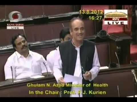 Ghulam Nabi Azad on National Institute of Mental Health & Neuro-Sciences, Bill :13 Aug, 2012
