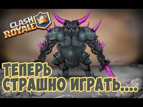 5 САМЫХ ЗАГАДОЧНЫХ ЗВУКОВ игры Clash Royale ...