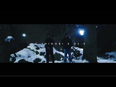 MC SHINOBI - Holding Wrath Feat. GS E (Prod. By Soe95)