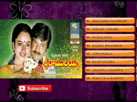 Telugu Hit Songs | Sree Ramulayya Movie Songs | Mohan Babu, Soundarya