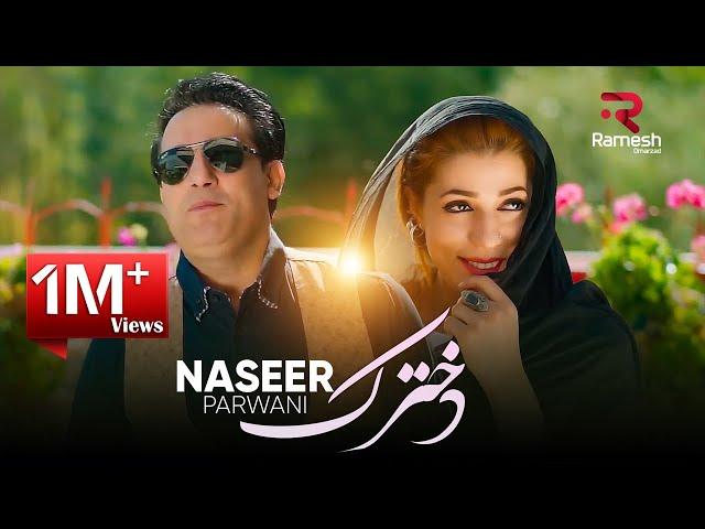 Naseer Parwani - Dokhtarak Official Video Muisc
