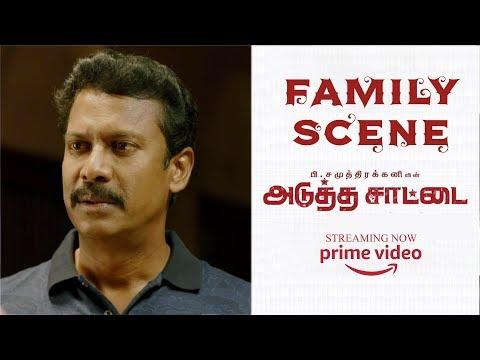 Adutha Saattai   Samuthirakani   Athulya Ravi   Family Scene 4K (English-Subtitle )