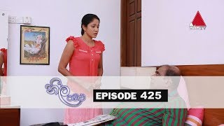 Neela Pabalu - Episode 425 | 27th December 2019 | Sirasa TV Thumbnail