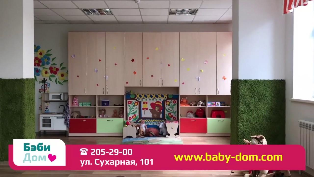 Объявления о продаже домов и коттеджей в новосибирске. Циан самые свежие и актуальные объявления о продаже коттеджей и домов.