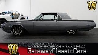 1961 Ford Thunderbird - Gateway Classic Cars of Houston-  stock 370-HOU