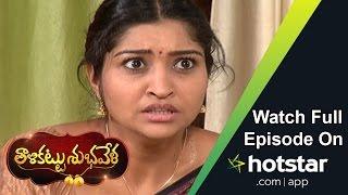 Thali Kattu Subhavela - Episode 12 (19 - March - 2016)