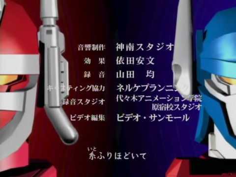 Closing Titles : Transformers: Car Robots