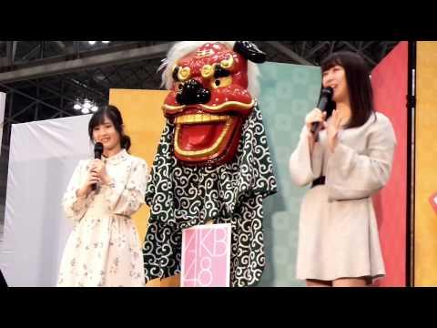 2017年01月08日(日) AKB48「ハイテンション」大握手会&気まぐれオンステージ大会 ステージA #04 幕張メッセにて撮影。 ASUS ZenFone Zoomでの動画撮影。...