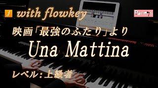 最強のふたりより「Una Mattina」 / ルドヴィコ・エイナウディ
