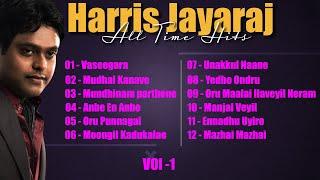 Harris Jayaraj Hits Vol 1| Jukebox | Melody Songs | Love Songs | Tamil Hits | Tamil Songs | Non Stop