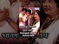 Bhangadi Shivay Purush Nahi (1975) - Bal Gosavli - Ashwini Kulkarni - Marathi full Movie