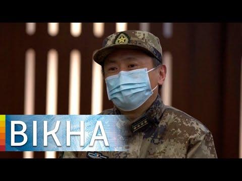 Смертная казнь за сокрытие симптомов коронавируса в Китае | Вікна-Новини
