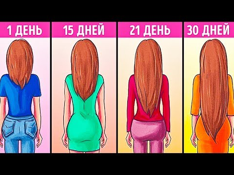 10 Советов по Уходу за Волосами, Необходимых Каждой Девушке