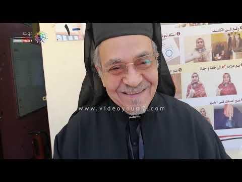 مطران الأقباط الكاثوليك بسوهاج: -قلت نعم من أجل الاستقرار-