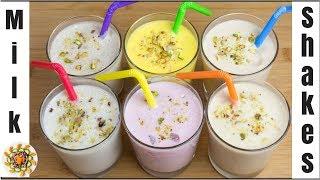 6 MilkShake Recipes without Ice Cream | Easy Milkshakes for Summer | 6 Best Milkshake Recipes