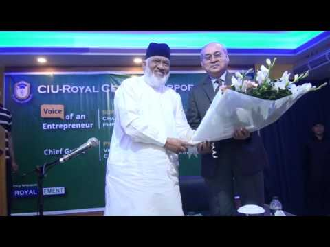 CIU-Royal Cement Corporate Talk - 2nd Episode (Part-1)