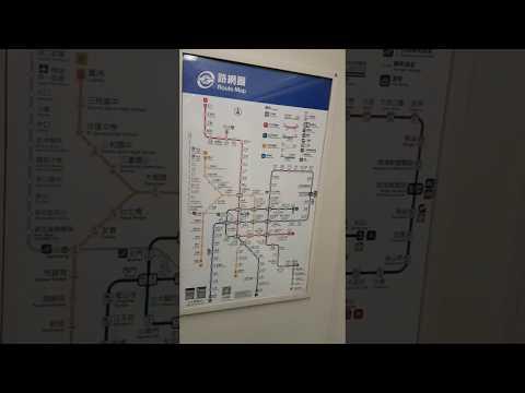 metro Taipei map 台北捷運圖 2018.01.07
