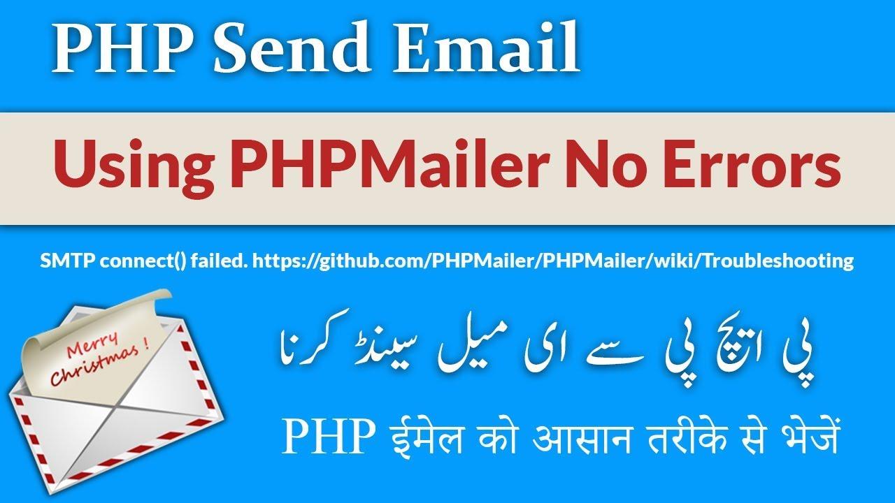 PHP Send Email Using PHPMailer No Error [Urdu/Hindi]