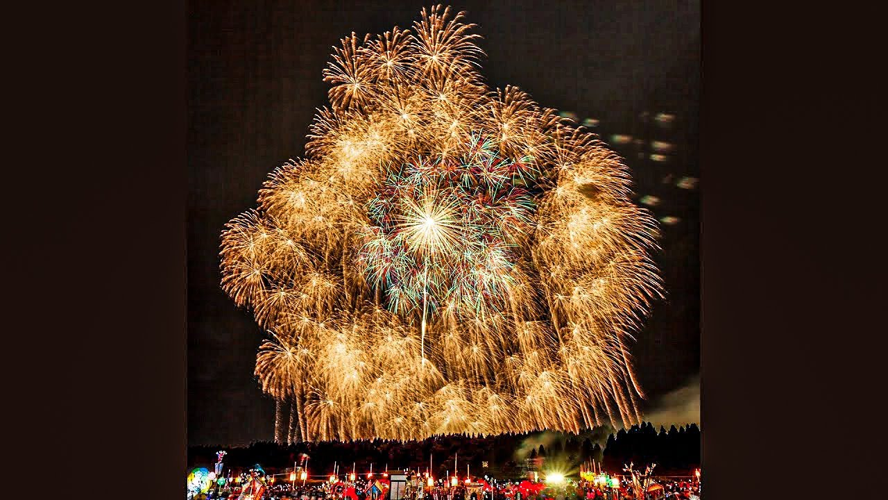Top 15 Strange Fireworks