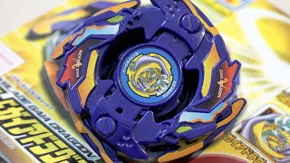 Beyblade GAIA DRAGOON V (Vast) A-78 Unboxing & Review! - Beyblade V-Force