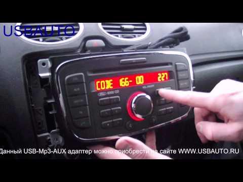 Установка USB Mp3 AUX адаптера Yatour Xcarlink DMC9088 на Ford Focus 2 рестайлинг