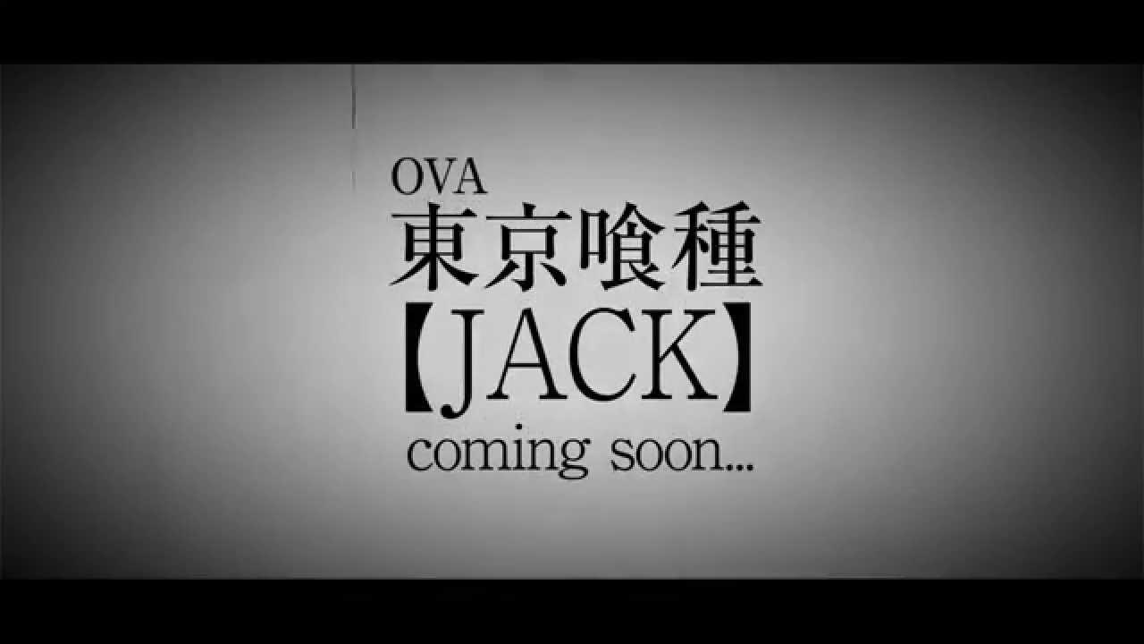 tokyo kushu jack