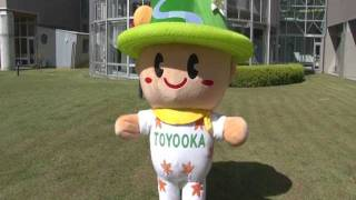 豊丘村公式キャラクター「だんQくん」