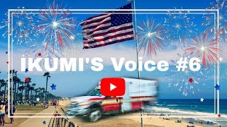 育美's Voice 第6回目です! (※こちらは教育、研究、ニュースにあたる...