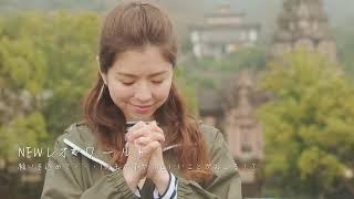 香川県丸亀市 縁起のええまちプロモーション動画 【縁も縁起もまるがめ】