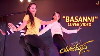 Yajamana | Basanni Cover | Darshan Thoogudeepa | V Harikishna | Yogaraj Bhat