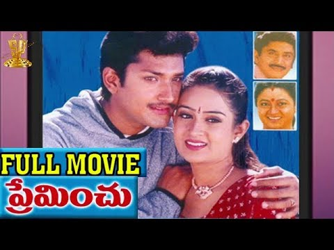 Preminchu Full Movie | Sai Kiran | Laya | Lakshmi | Murali Mohan | Suresh Productions