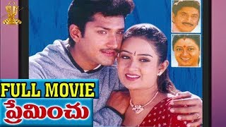 Preminchu Full Movie | Sai Kiran | Laya | Lakshmi | Murali Mohan | Suresh Productions
