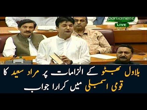 Murad Saeed reply