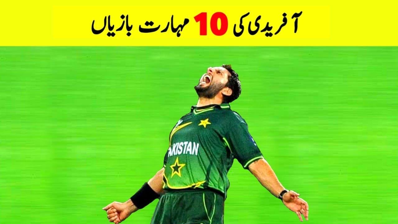 Top 10 Diamond Skills By Shahid Afridi || Hero Of Cricket