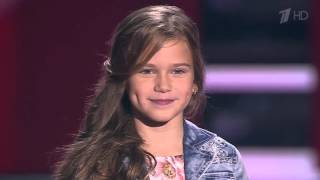 марьяна мостовик слепое прослушивание от 26 02 2016 голос дети 3 сезон