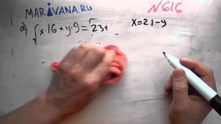 Зубарева Мордкович Задача номер 616 (а2) Учебник математики 5 класс (решение и ответ). Решебник
