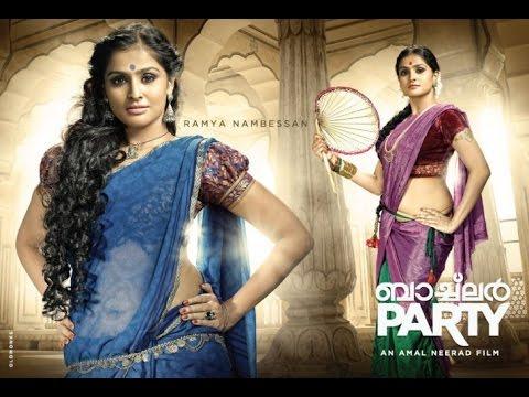 Vijana Surabhi Lyrics - Bachelor Party Movie Songs Lyrics