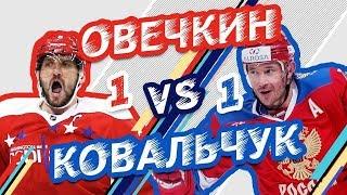 Ковальчук ответил Овечкину своей шайбой!
