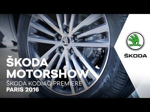 ŠKODA KODIAQ premiere at Paris Motor Show 2016